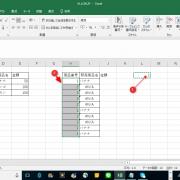 Excelで文字列を一括で数値に置換する画像
