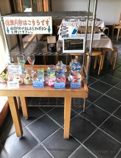 茶房&体験工房 さくら坂| 店内