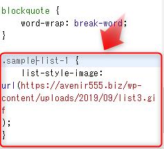 wordpress CSS追記画面