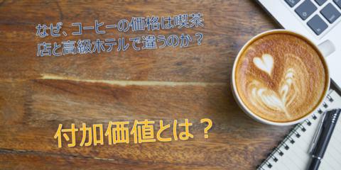 木のテーブルに置かれたコーヒー