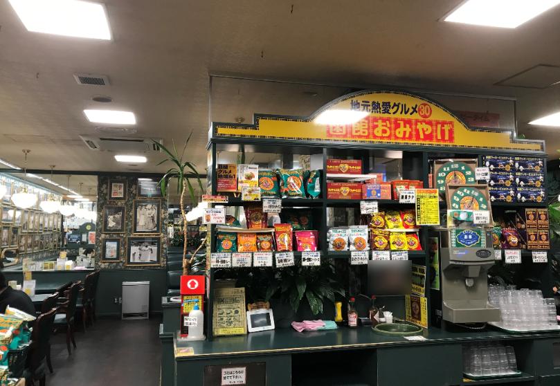 函館ラッキーピエロ店内