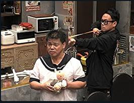 アマゾンプライム HITOSHI MATSUMOTO Presents ドキュメンタル 宮川大輔とジミー大西