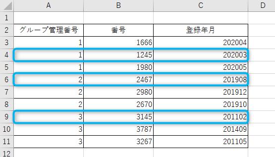 Excel 表