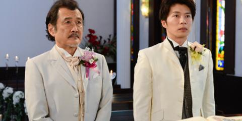 おっさんずらぶシーズン1 黒澤武蔵 春田創一 結婚式シーン