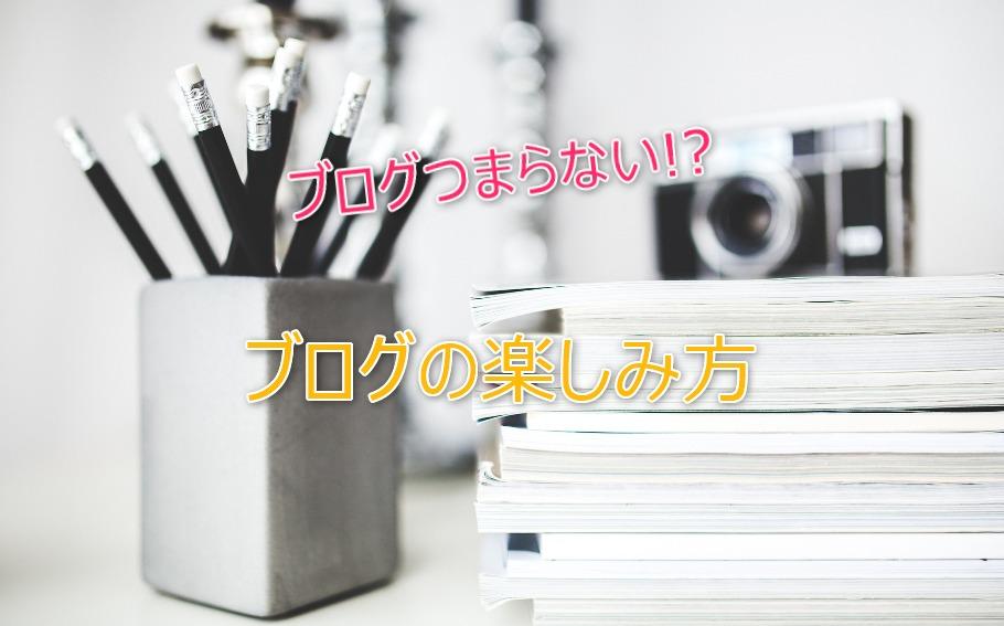 えんぴつ ノート