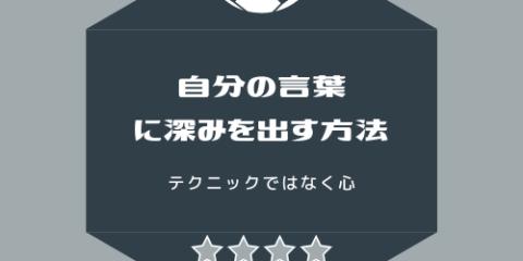 サッカー ロゴ