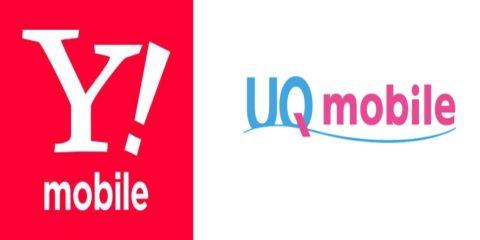 Yモバイル UQモバイル ロゴ