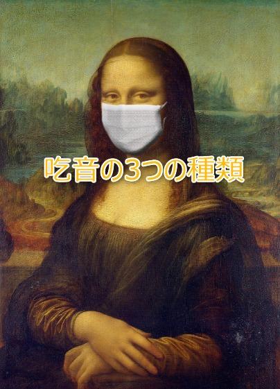 モナリザ絵画 マスク