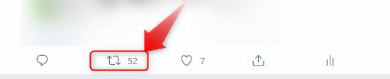 Twitter リツイート表示画面