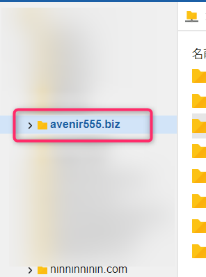 Xサーバーファイルマネージャログイン画面