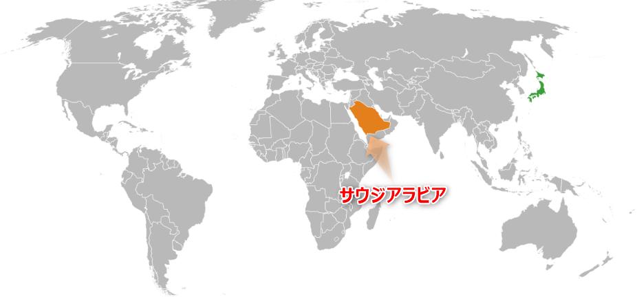 サウジアラビア場所