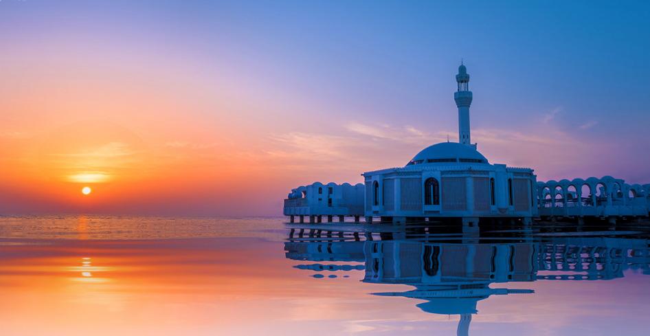 ジェッダのアルラーマ・モスク(水上モスク)