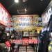 マーベルの品揃えが豊富すぎる!ヴィレッジヴァンガード渋谷本店「MARVEL POP UP STORE」に行ってきた!